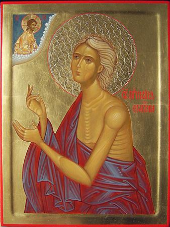 H. Maria van Egypte